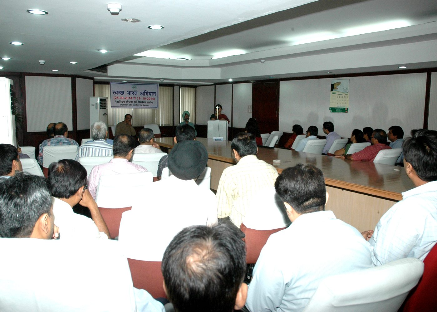 Ms Atreyee Das DG PPAC addressing the employees on the occasion of Swachh Bharat Abhiyaan Photo Gallery