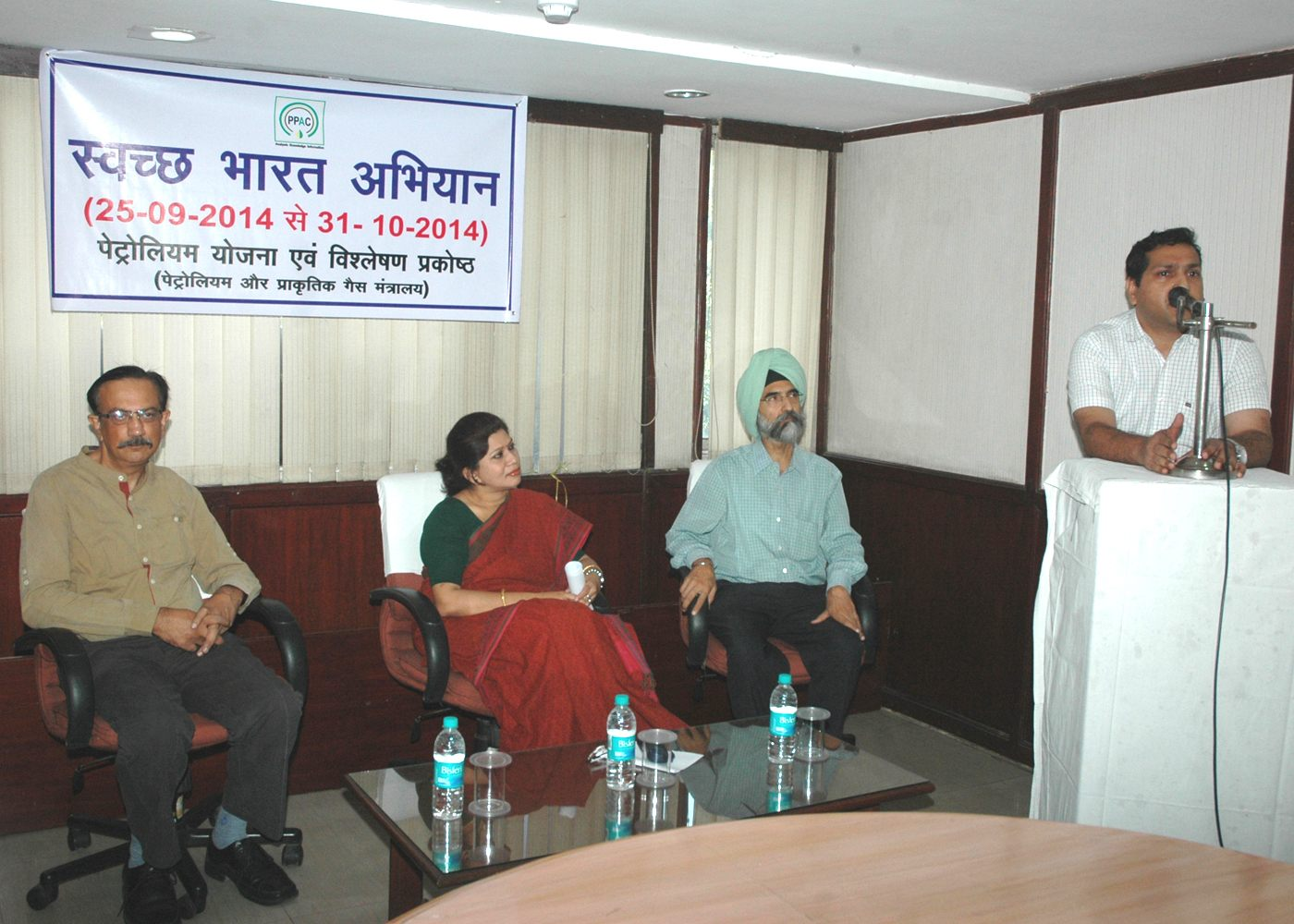 Officers Speaking on the occasion of Swachh Bharat Abhiyaan Photo Gallery